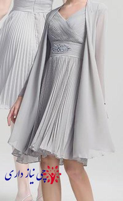 لباس مجلسی دو تیکه